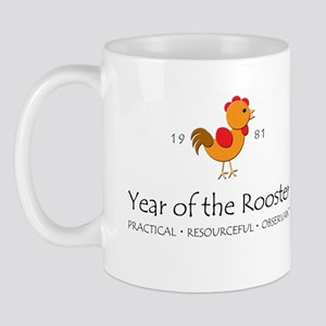 """""""Year of the Rooster"""" [1981] Mug"""